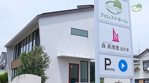 株式会社フォレストホーム