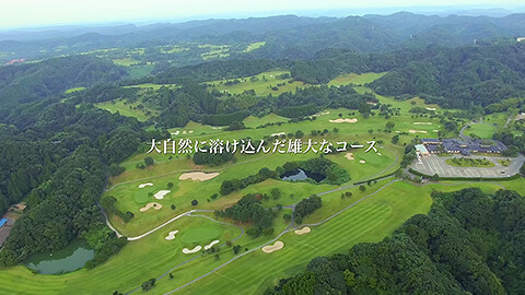 加茂ゴルフ倶楽部