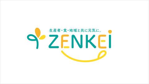 株式会社ゼンケイ